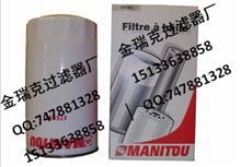巴拿马销售 AF25962 AF25708 AF25780M国机重工/金瑞克