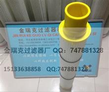 三一重工机油滤清器SRT55C矿用汽车空气滤清器/金瑞克