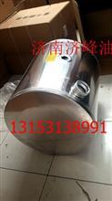 重汽380L铝合金油箱/AZ9112550210