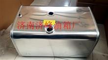 陕汽德龙350L铝合金油箱/DZ9114552130/140