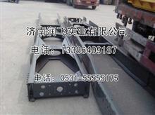 中国雷竞技二维码下载黄河少帅车架大梁雷竞技登不上去联系电话13386409187 1