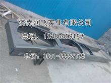 中国雷竞技二维码下载斯太尔王车架大梁雷竞技登不上去联系电话13386409187 1