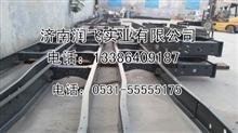 中国雷竞技二维码下载豪瀚车架大梁雷竞技登不上去联系电话13386409187 1
