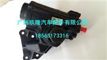 宇通客车新乡豫北方向机/3411-00055
