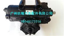 宇通客车新乡豫北方向机/3411-00083