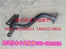 陕汽德龙配件 M3000右下踏板支架(安装支架)/DZ13221240140