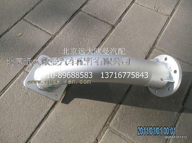 福田戴姆勒欧曼1419112080002排气管焊合(1),1419112080002图片