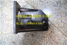陕汽德龙奥龙原厂离合器分泵支架DZ9112230029/DZ9112230029