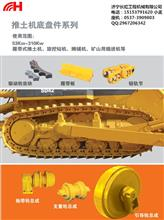 工程机械配件-长期供应SD32液力变矩器175-13-23220-工程机械配件/175-13-23231