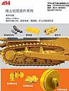 工程机械配件-山推液力变矩器壳14Y-11-00038-工程机械/14Y-11-00038