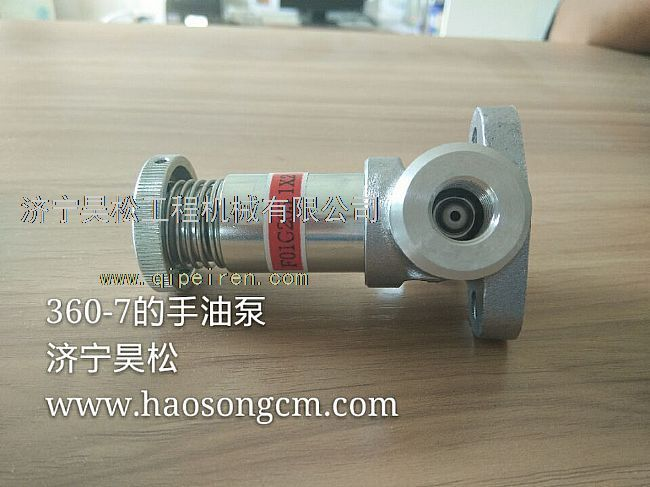 【小松挖掘机pc360-7手油泵pc360-7价格