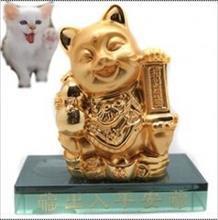 镀金招财猫香水座 葫芦招财猫 恭喜发财 可爱猫咪香水座