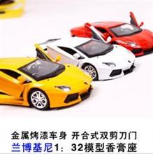 兰博基尼 车模香水 带香片 高档合金跑车 汽车模型精品车饰 1:32