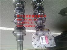 常林CW50挖掘机康明斯曲轴A2300喷油器修理包A2300连杆轴承/A2300