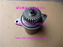 东风雷诺发动机转向助力泵 叶片泵 3406005-T0100/3406005-T0100