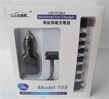 万能手机车载充电器 带USB 8合1带iphone苹果汽车充电器 家用车充