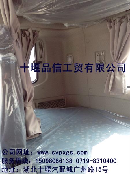 东风天龙东风天锦东风大力神驾驶室型号汇总  5000012-c0341