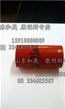 康明斯增压器软管4003263正品康明斯【支持支付宝订单】