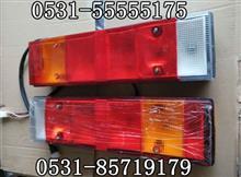 厂家供应斯太尔王驾驶室后尾灯(后转向灯)原厂配件/WG9719810001