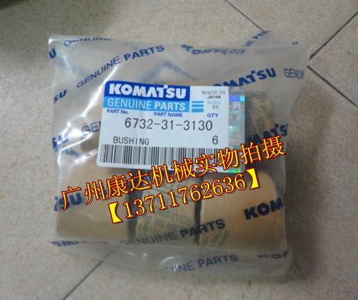 Komatsu generator accessories PC200-7 [6732-31-3130] connecting rod