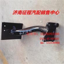 陕汽德龙M3000右下踏板支架总成 SZ124000839/SZ124000839
