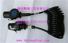 优势供应东风天龙挂车ABS螺旋线/37ZB1-24016