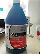弗列加冷却添加剂/DCA4