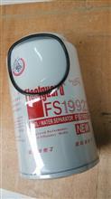 FS19922油水分离滤芯/FS19922