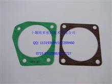 排气管接口垫【exhaust pipe connector gasket】/12ZD2A-03012/12ZB6-03072