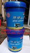 DFCV-L30-20W50-18L�|�L商用�重�荷dci11�l��C�C油/DFCV-L30-20W50-18L