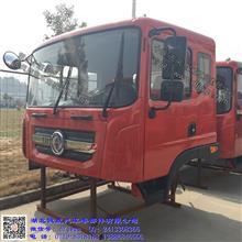 东风多利卡D9驾驶室总成 180电喷驾驶室/5000012-C39518