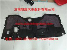 重汽豪沃轻卡配件前地板覆盖层/LG1612620001