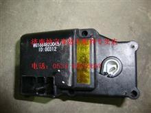 重汽豪沃A7模式风门控制电机/WG1664820045