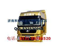 陕汽德龙X3000驾驶室总成/陕汽德龙X3000驾驶室总成