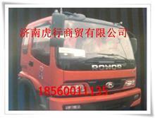 福田瑞沃B1B2C1C2全车配件驾驶室壳体驾驶室总成
