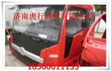 福田瑞沃9驾驶室驾驶室壳体驾驶室总成