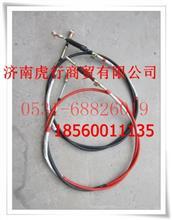 福田瑞沃挂档线选档线G0172050027A0/G0172050027A0