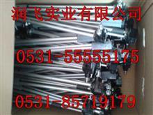 润飞实业生产油位传感器(接16×2油管) 报价 13153025554