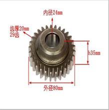 东风雷诺发动机空压机齿轮/D5010240933