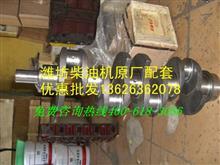 潍柴R4105D曲轴潍坊R4105ZD柴油机曲轴高压油管价格