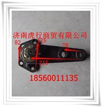 福田瑞沃前过渡摇臂及支架总成G0340250007A0/G0340250007A0