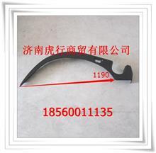 福田瑞沃左副轮罩玻璃钢G0511010036A0/G0511010036A0