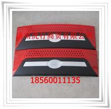 福田瑞沃新老款驾驶室前翻盖板总成红G0531010055B1/G0531010055B1