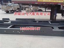 生产雷竞技二维码下载豪运车架 大梁及车身配件 事故车配件 厂家/13153025554