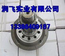 供应0165差速器壳大孔十字轴及底盘件 事故车配件 厂家/0165