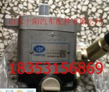 3407020-271锡柴双桥王转向齿轮泵转向泵转向叶片泵助力泵动力转向泵/3407020-271