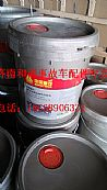 中国重汽MC发动机高端专用机油/AZ9007300103