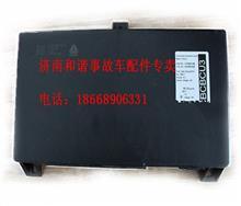 重汽豪沃A7组合仪表总成/豪沃西门子CBCU控制器/WG9716580023