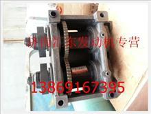 D06C-004-01+A上柴D4114平衡机构/D06C-004-01+A