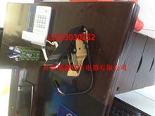 南充发动机油门踏板36.1Z-10051-B01/36.1Z-10051-B01
